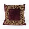 45cm Square Crushed Claret Velvet Cushion With Gold Embroidered Decor (Y)