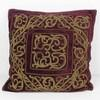 45cm Square Crushed Claret Velvet Cushion With Gold Embroidered Border (Y)