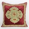 Square Terracotta And Gold Crushed Velvet Cushion With Crest (Y)