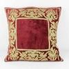 Square Terracotta And Gold Embroidered Border Crushed Velvet Cushion (Y)