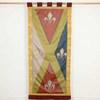 "6'7"" X 2'11"" Green, Red & Yellow & Blue 'fleur De Lis' Banner (Y)"