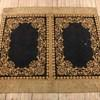 "8'6"" X 7'6"" Black & Gold Bedcover With Border  (Y)"