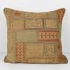 "Square 21"" Beige & Rust Embossed Abstract Pattern Cushion  (Y)"