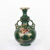 Green Ceramic, Japanese Bulbous Vase With Handles. (Y)