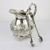 Silver Plated Engraved Milk Jug  (Y)