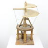 Wooden Toy Press With Canvas Sails  (Y)