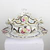 """16"""" White & Gilt Floral Porcelain Cow Tureen & Lid With Underplate (3 Part) (Y)"""