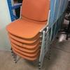 Piretti Cast Grey Ali & Orange Seat And Back Stacking Chair