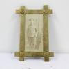 19cm X 13cm Small Brass Photo Frame  (Y)