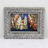 20cm X 25cm Silver Ornate Photo Frame  (Y)