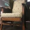 Tatty Green/Cream Tapestry Pattern Oak Frame Wingback Chair