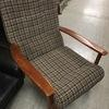 Brown/Fawn Checked Pattern Teak Open Arm Chair  , (Reproduction) (50s)