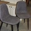 Black Frame Splay Leg Grey Hexagonal Patt Padded Dining Chair