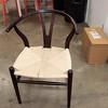 Brown Wood Tub Style Rush Seat Dining Chair
