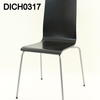 Black Seat & Back/Grey  Leg Occ Martin Dining Chair