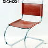 Tan Hide With Curved Chrome Frame Cantilever Dining Chair Mvdr Mr10