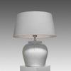 White Glaze Painted Ceramic Table Lamp