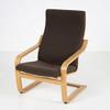 Ikea Beech & Brown  Fabric Cantilever Easy Chair