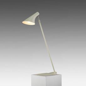 """White """"Vanila"""" Extending Desk Lamp"""