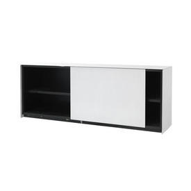 Large Textured Ali & Black Glass ''Teatro'' Sideboard with Sliding Doors