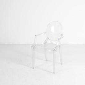 Clear Perspex 'Louis Ghost' Chair with Arms