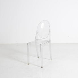 Clear Perspex Victoria Ghost Occasional Chair