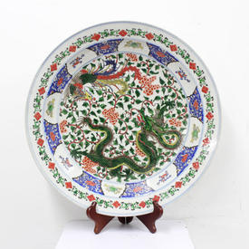 46Cm China Plate, with Painted Love Birds & Dragon