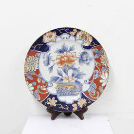 """12"" Imari Decorated Dinner Plate"