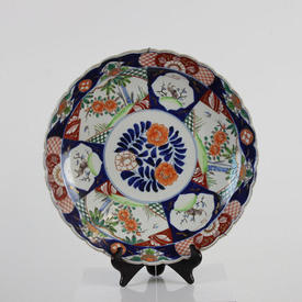 "18"" Imari Blue & Orange Decorated Wall Plate"