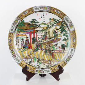 "13"" Porcelain Ware Chinese Plate, Female Figures in Garden"