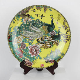 "13"" Porcelain Ware Chinese Plate, Yellow Painted ""Peacocks & Flowers"""