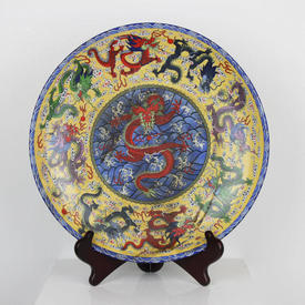 "13"" Porcelain Ware ""Satsuma"" Plate, with Red Serpent"