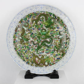 "17"" Porcelain Ware Charger, Green Decorated Serpent"