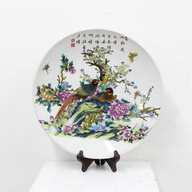 "13"" China Plate with Chinese Patt Love Birds"