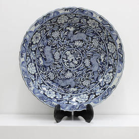 2' Blue & White China Mythical Dragon Decorative Plate (61Cm)