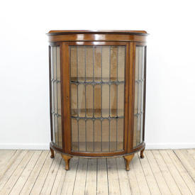 "4'1"" x  3'3"" Mahogany Bow Fronted Glass Display Cabinet"