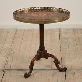 Mahogany inlaid Oval  Lamp Table with Gallery Top (H56Cm  x  W50Cm  x  D34Cm)