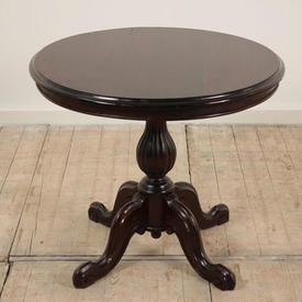 Circular Mahogany Occasional Lamp Table (H60Cm  x  W&D70Cm)