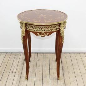 "23"" Circular Mahogany inlaid & Lattice Brass Lamp Table"