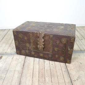 "2'8"" x  1'5"" Wood & Ornate Metal Chest with Strange Key"