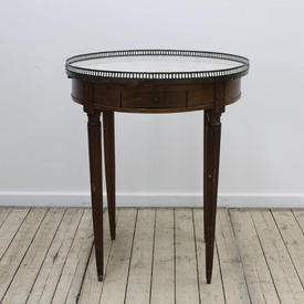 2' Circ  White Marble Topped Occasional Table with Fretted Gallery Top