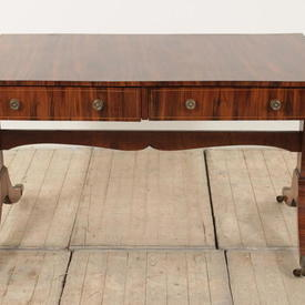 4' Rosewood Regency Sofa Table