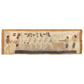 "Wall Hanging 1'6"" x 4'11"" Cream / Mauve Egyptian Farmers & Donkeys Applique"
