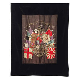 "Wall Hanging 3'1"" x 2'7"" Black Coat of Arms & Flags Silk & Metal Emb on Silk / Velvet Border"